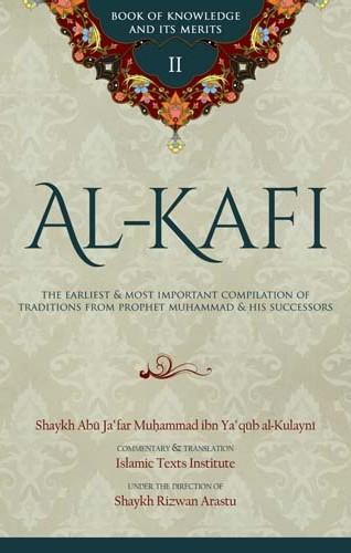 Arabic Book Cover Design Vector ~ Book cover design islamic publishing house